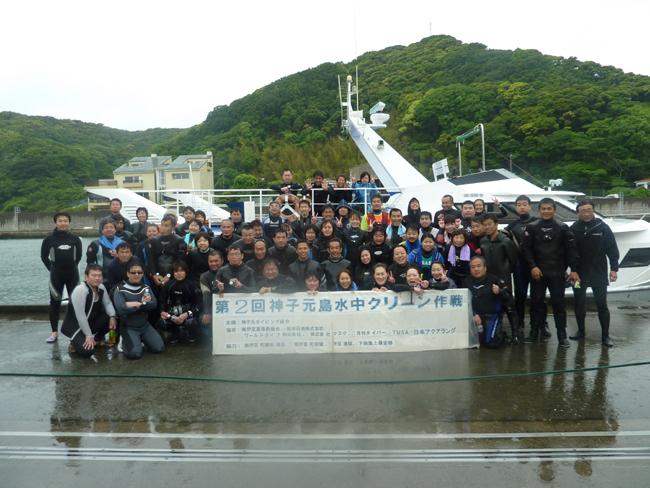 10.05.23 第2回神子元島水中クリーン作戦