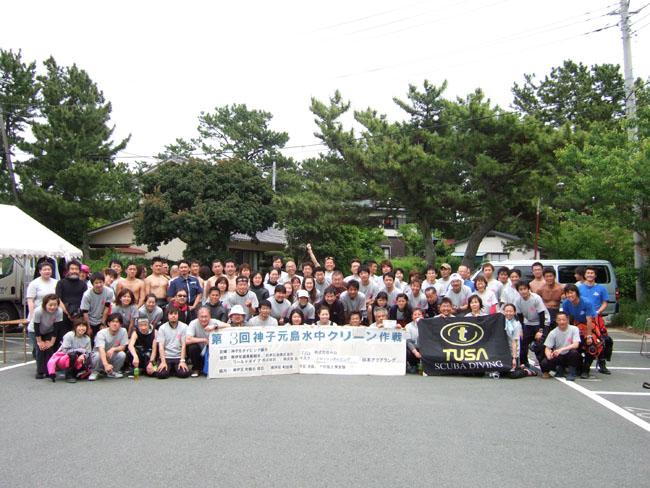 2011.05.22 第3回神子元島水中クリーン作戦 2日目!