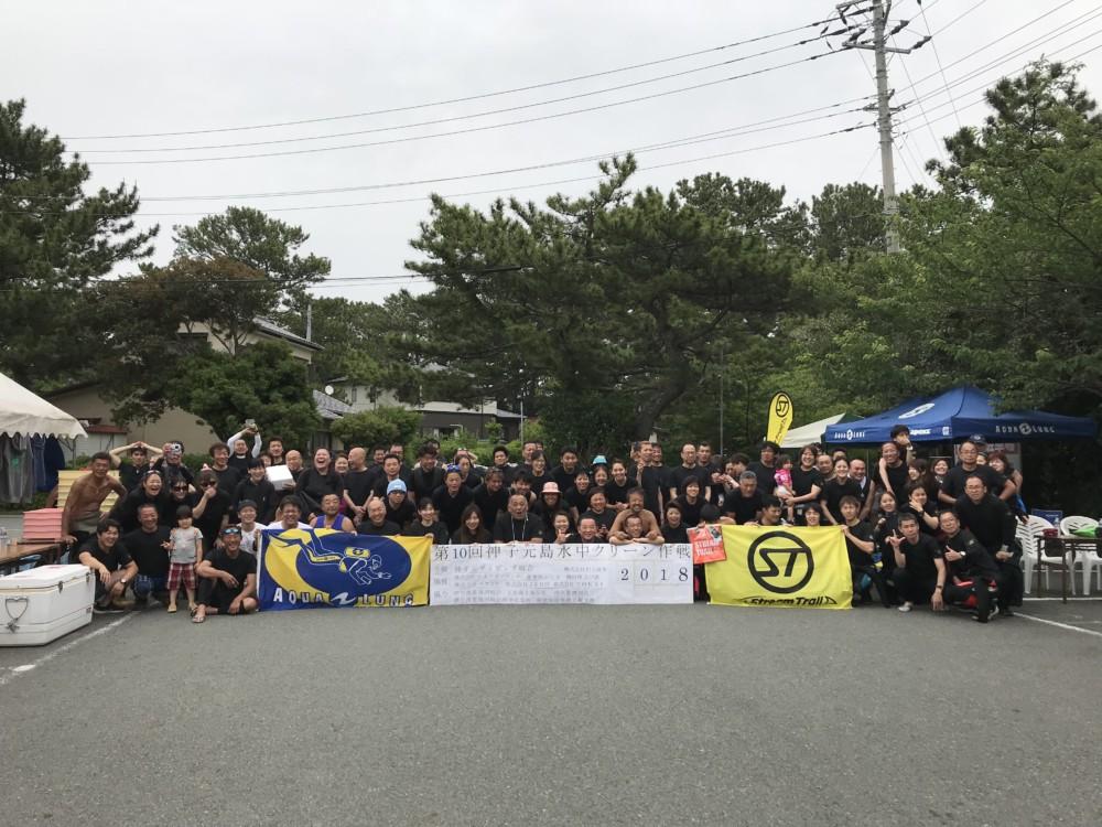 2018.05.26の神子元島 「第10回神子元島水中クリーン作戦」