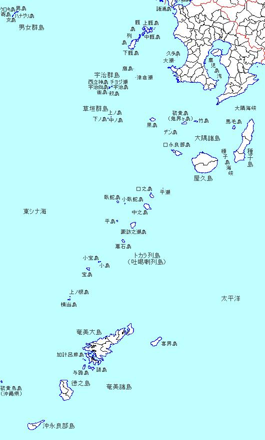トカラ列島・口之島ツアー!