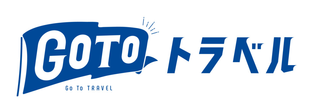 Go toトラベルキャンペーン「宿泊&2ダイブパック」で冬の神子元にチャレンジ!!